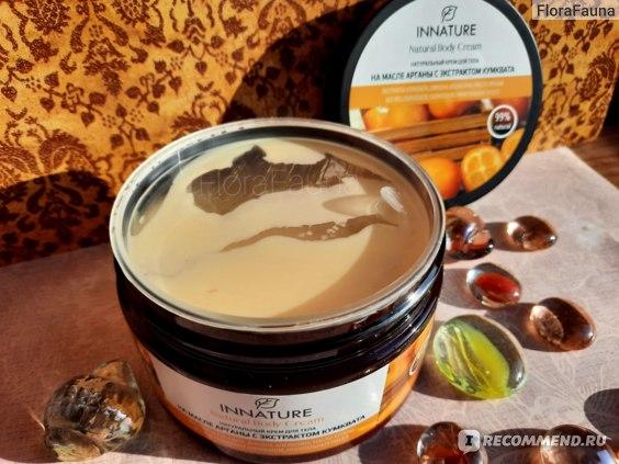4 Натуральный крем для тела INNATURE На масле Арганы с экстрактом Кумквата