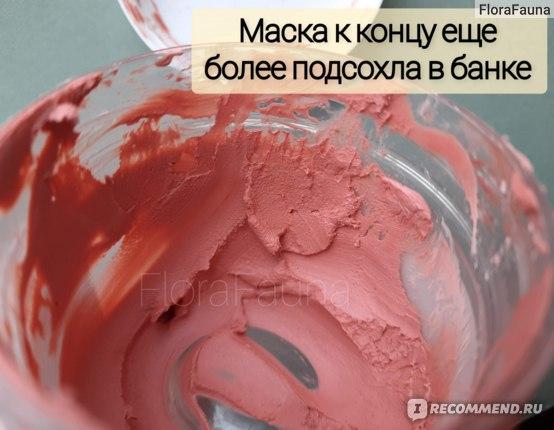 15 Маска для лица и тела Бизорюк Море лечит «Розовая глина с маслом ламинарии»