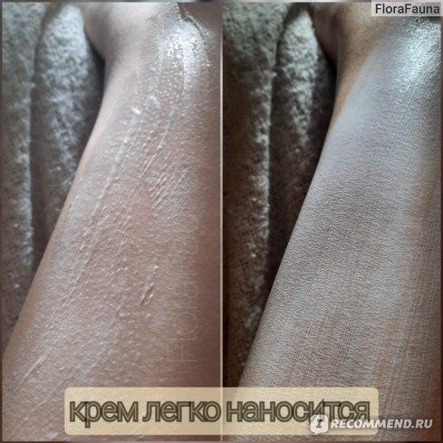 11 Натуральный крем для тела INNATURE На масле Арганы с экстрактом Кумквата