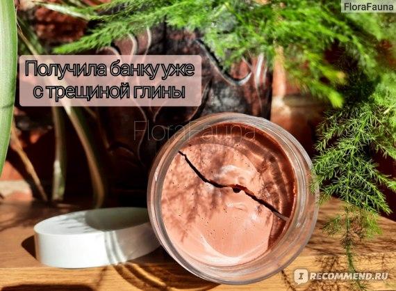 6 Маска для лица и тела Бизорюк Море лечит «Розовая глина с маслом ламинарии»