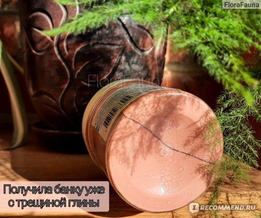 7 Маска для лица и тела Бизорюк Море лечит «Розовая глина с маслом ламинарии»