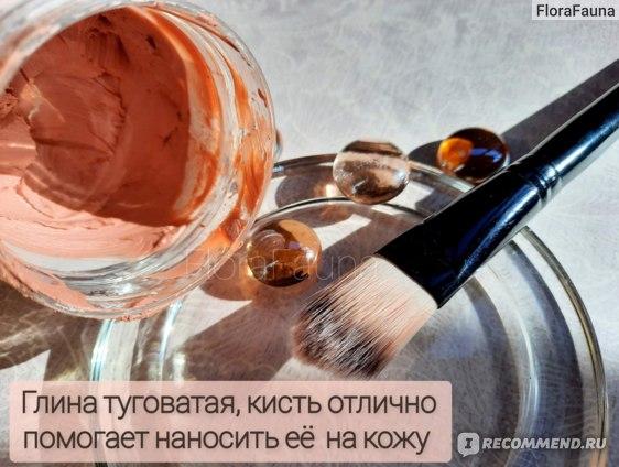 11 Маска для лица и тела Бизорюк Море лечит «Розовая глина с маслом ламинарии»