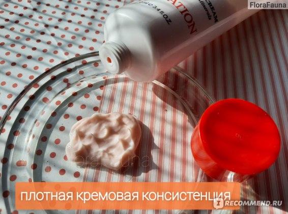 7 Крем для тела SEA of SPA Bio Spa увлажняющий с минералами Мертвого моря и экстрактом граната (Pomegranate Hudration Cream)
