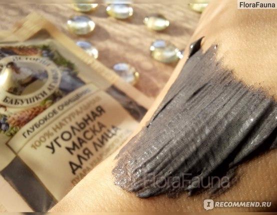 10 Маска для лица Рецепты бабушки Агафьи Таёжные истории Угольная