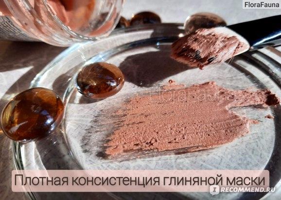9 Маска для лица и тела Бизорюк Море лечит «Розовая глина с маслом ламинарии»