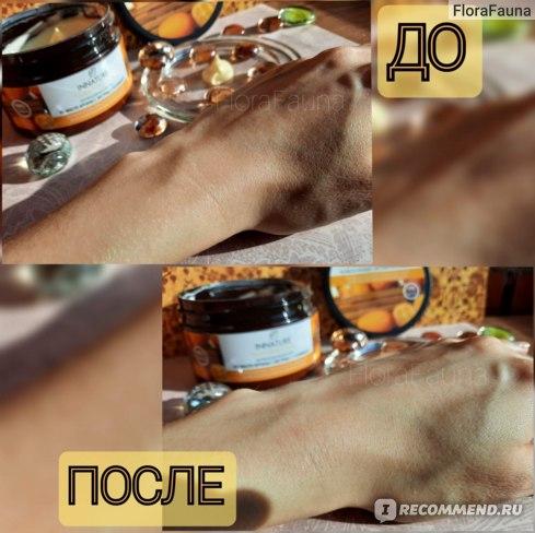 10 Натуральный крем для тела INNATURE На масле Арганы с экстрактом Кумквата