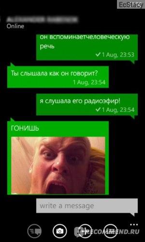 Переписка во всеми любимом ВКонтакте