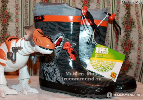 Резиновые сапоги Kakadu Animal Planet утепленные Артикул 6065B_RE фото