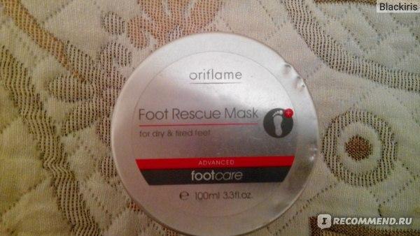 Интенсивно увлажняющая маска для ступней Oriflame «Актив-уход» / Feet Up Advanced Rescue Treatment Foot Mask фото