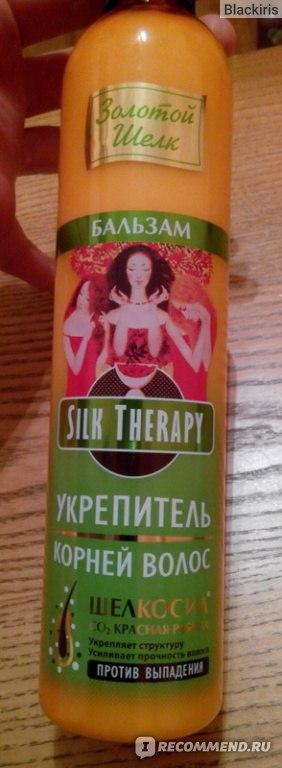 Бальзам для волос  ЗОЛОТОЙ ШЕЛК «Silk Therapy» укрепитель корней против выпадения фото