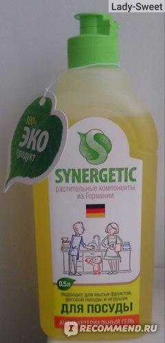 Средство для мытья посуды жидкое SYNERGETIC  фото