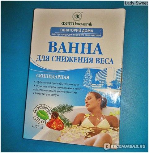 Ванны Для Похудения Курс. Содовые ванны для похудения: отзывы, худеем за 10 процедур