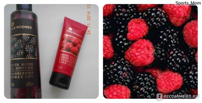 """Крем для рук """"Красные ягоды"""""""