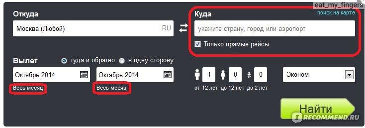 skyscanner.ru фото