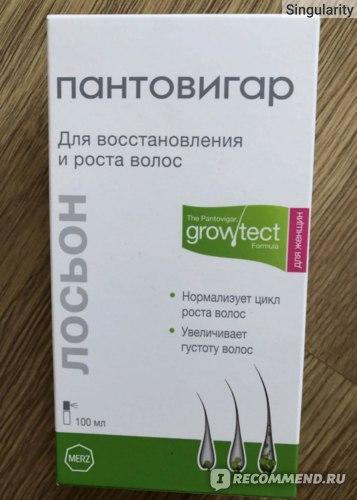 Лосьон Пантовигар  Для восстановления и роста волос  фото