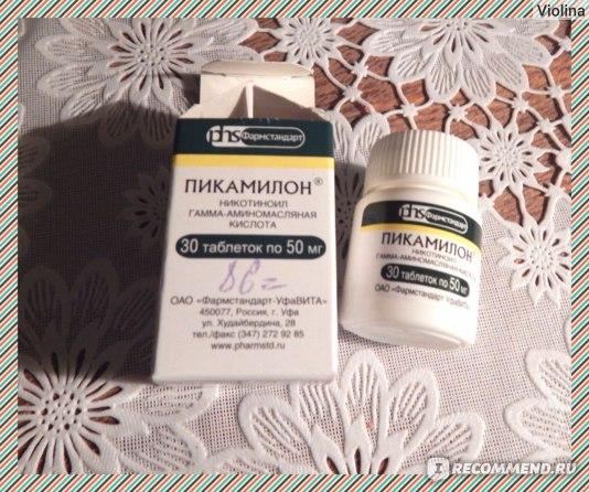 Кто принимал пикамилон при мигрени