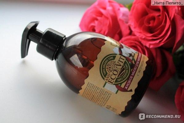 Жидкое мыло для интимной гигиены ECO an dVIT С экстрактом хлопка фото