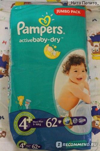 Подгузники Pampers  фото