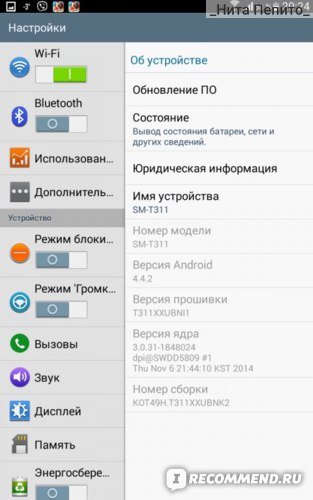 Планшет Samsung Galaxy Tab 3 10.1 P5210 16Gb фото