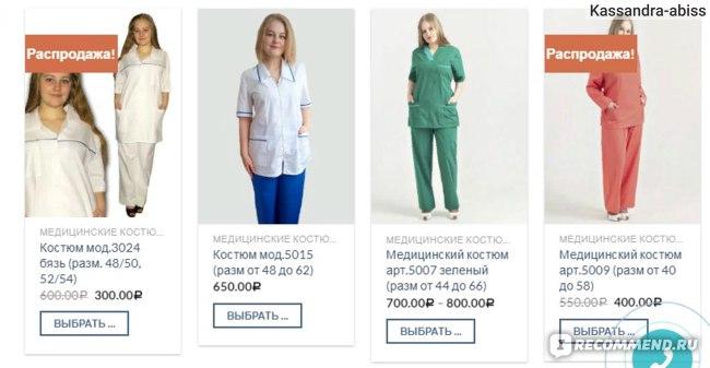 """Сайт """"ОДЕЖДА 37"""" Медицинская и профессиональная одежда по низким ценам фото"""