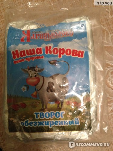 Творог Ядринмолоко Наша корова обезжиренный фото