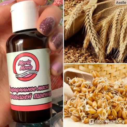 Гидрофильное масло Meela Meelo зародышей пшеницы