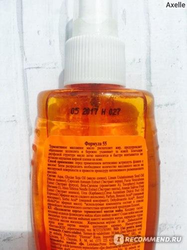 Floresan (Флоресан) Горячее массажное масло от жировых отложений фото
