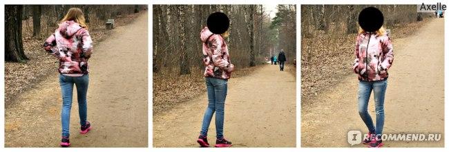 Куртка Adidas Originals Детская спортивная Арт: AB2113560 фото