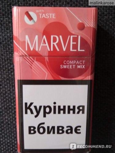 Сигареты со сладким фильтром купить купить сигареты из сша в интернет магазине недорого