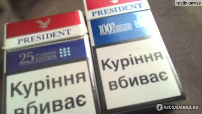 Чье производство сигареты президент
