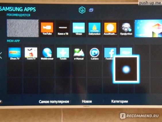 3D LED Телевизор Samsung UE40H6410 фото