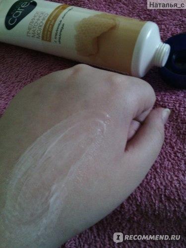 Крем для рук Avon Care Intensive Moisture Интенсивный увлажняющий с пчелиным маточным молочком фото