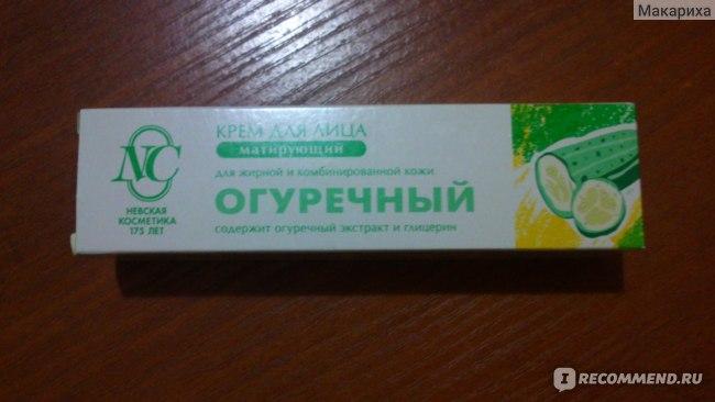 Крем для лица Невская косметика «Огуречный» для жирной и комбинированной кожи фото