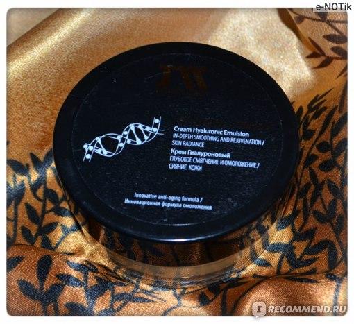 Легкий крем MASURA  с гиалуроновой кислотой Cream Hyaluronic Emulsion фото