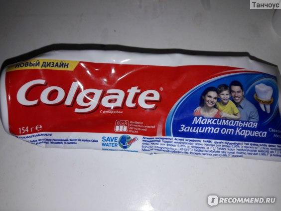 """Зубная паста Colgate  Максимальная защита от кариеса """"Мятная свежесть + нейтрализатор сахарных кислот"""" фото"""