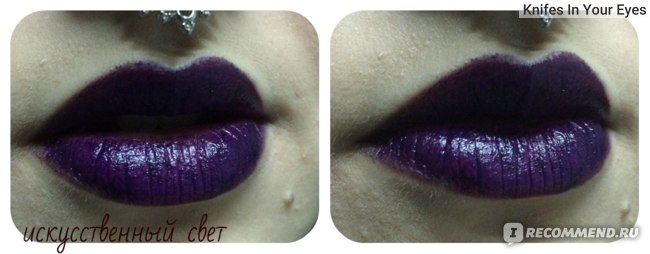 Помада-карандаш для губ NYX Professional Makeup Simply Vamp Lip Cream фото