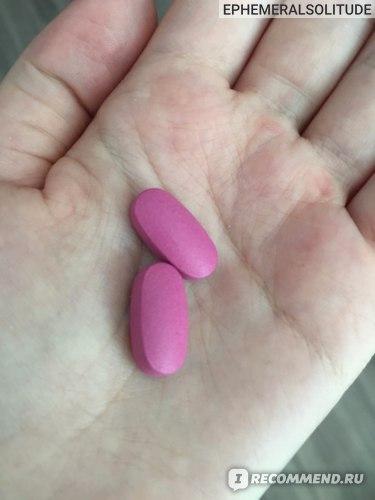 Витамины Unipharm Витрум Бьюти (Vitrum Beauty) фото