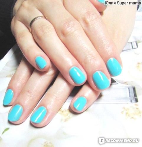 Яркий бирюзово-голубой - номер 26