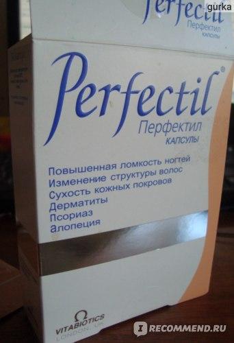 Витамины Vitabiotics Перфектил фото