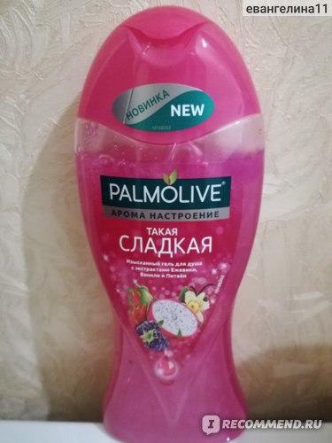 """Гель для душа Palmolive """"Такая сладкая"""" с экстрактами ежевики, ванили и питайи. фото"""