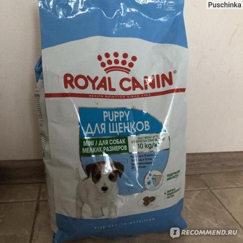 Корм для собак Royal Canin MINI PUPPY для щенков в возрасте c 2 до 10 месяцев фото