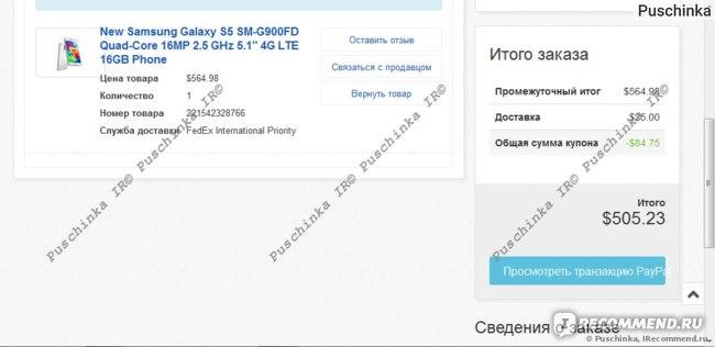 Ebaysocial ru служба поддержки kupi kolyasku интернет