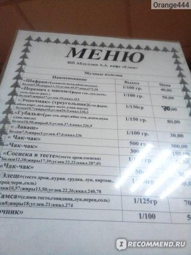 """Ёлки"", Свияжск (респ. Татарстан) фото"