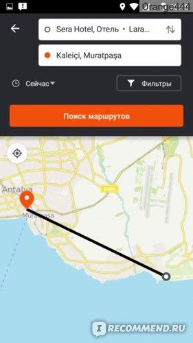 Компьютерная программа Moovit - Транспортное приложение фото