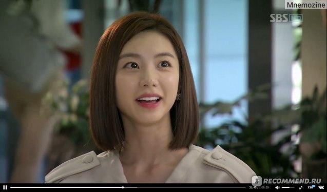 Пак Су Чжин в роли Хэ Ин (Eun Hye-In)