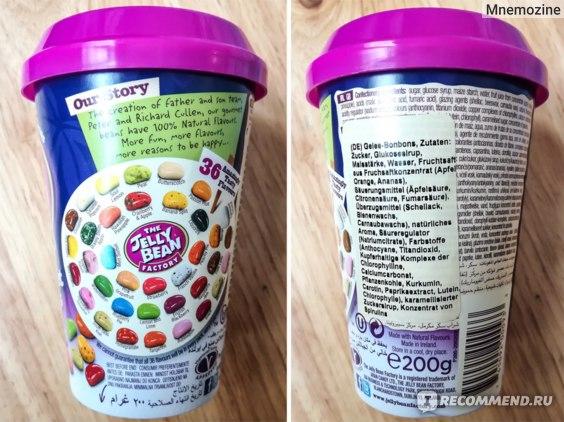 The Jelly Bean Factory - упаковка с 36-ью вкусами