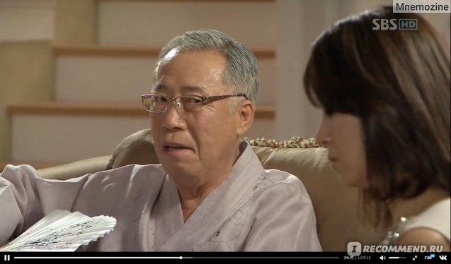 Пён Хи Бон в роли дедушки Тхэ Уна