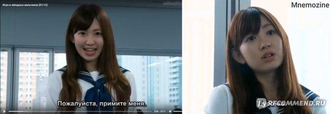 Кодзима Харуна в роли Вакамацу Асахи