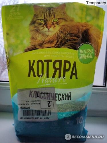 Наполнитель для кошачьего туалета Котяра Классический фото