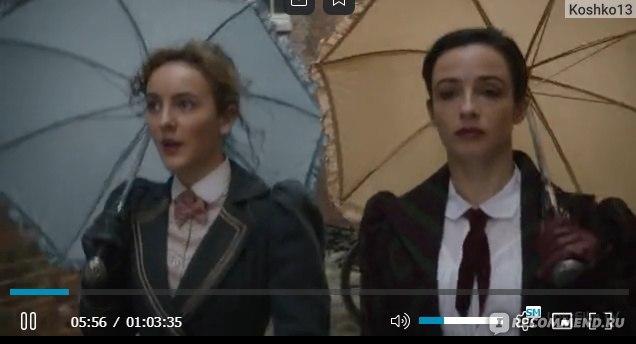 Сериал Невероятные / The Nevers смотреть отзыв кадры